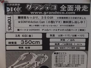 deco-jyoho2-web300.jpg