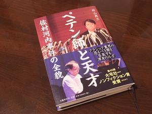 koyamasaku2-web300.jpg