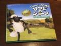 new-book2-web300.jpg