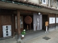 oharasyuzou1-web300.jpg