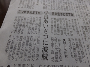sinbunkiji1-web300.jpg