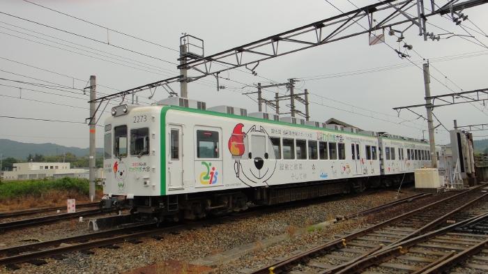 SC02285 (18)