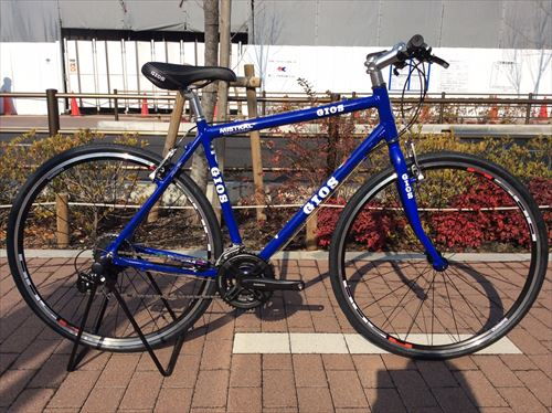 2014-2015GIOS-mistral-blue-side.jpg