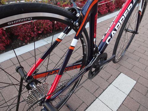 carrera2015-veleno evo-105comp-seat