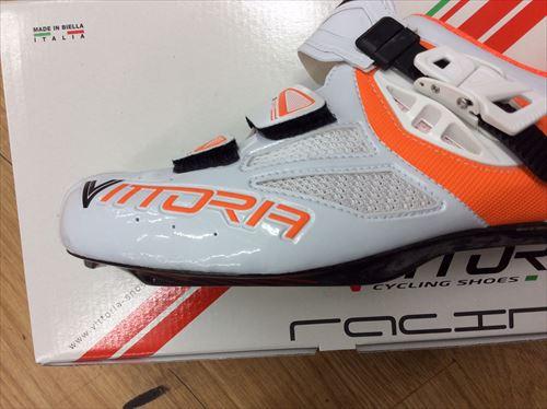 vittoria shoes-speed-sole2