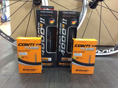 continental-tire&tubeset
