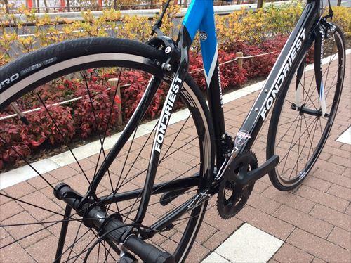 FONDRIEST-MX4-blue-105comp-seat.jpg