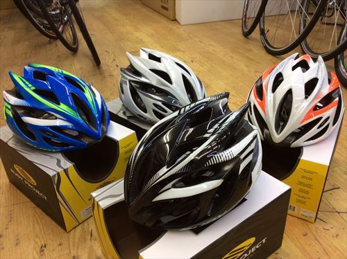 RUDYHelmet-RUSH-4color.jpg