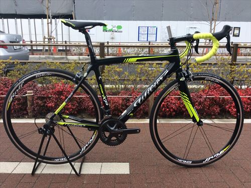 wilier-izoardxp-limited-side.jpg