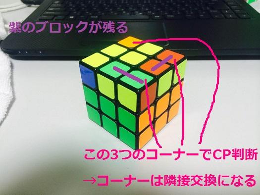 20150117134748983.jpg