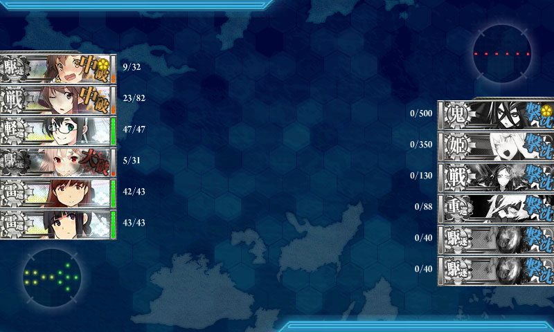 KanColle-150513-14360441.png