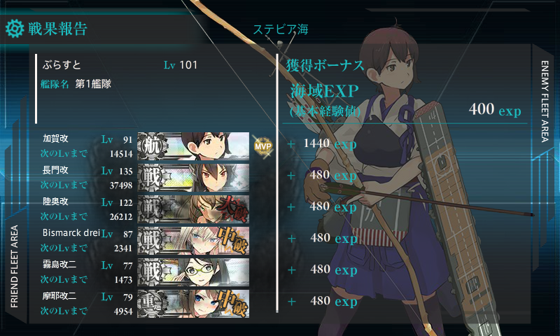 KanColle-150513-14362983.png