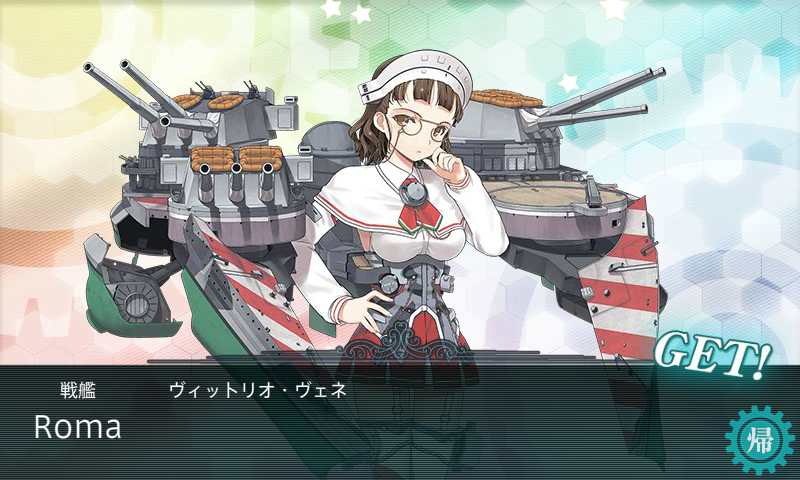KanColle-150513-15390939.png