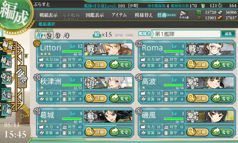 KanColle-150513-15452294.png