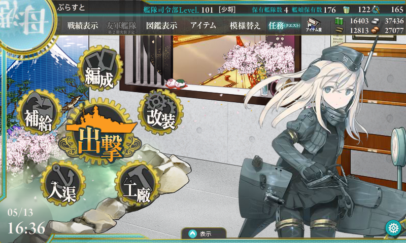 KanColle-150513-16360559.png