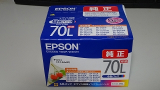 EPSON_70Lインク