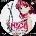 マギ The kingdom of magic_3a_BD