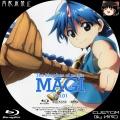 マギ The kingdom of magic_1a_BD