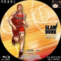 SLAM DUNK BD-BOX_12