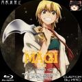 マギ The kingdom of magic_2c_BD