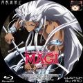 マギ The kingdom of magic_8c_BD