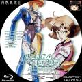 バブルガムクライシス_Ultimate Edition BD-BOX_3