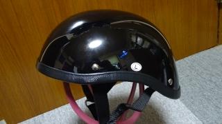 ダックテールヘルメット