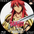 マギ The kingdom of magic_8a_BD