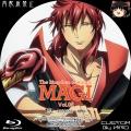 マギ The kingdom of magic_5a_BD
