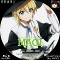 マギ The kingdom of magic_4a_BD