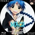 マギ The kingdom of magic_11a_BD