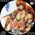 マギ The kingdom of magic_5b_BD