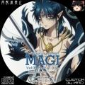 マギ The kingdom of magic_9b_BD