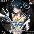 マギ The kingdom of magic_9c_BD