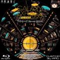 銀河鉄道999_BD-BOX_10