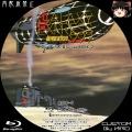 銀河鉄道999_BD-BOX_C-type_06