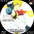 PERSONA3 THE MOVIE_2b_BD