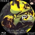 PERSONA3 THE MOVIE_2a_BD