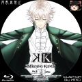 K MISSING KINGS 劇場版_c_BD
