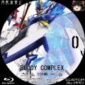 BUDDY_COMPLEX_0a_BD.jpg