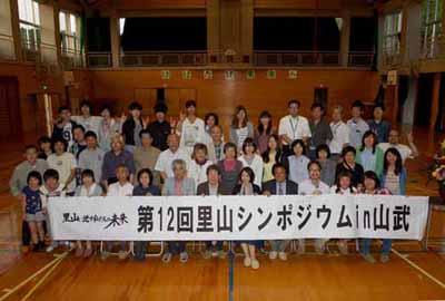 里山シンポジウムin山武_150517-2