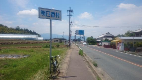 2015/05/24 明日香村