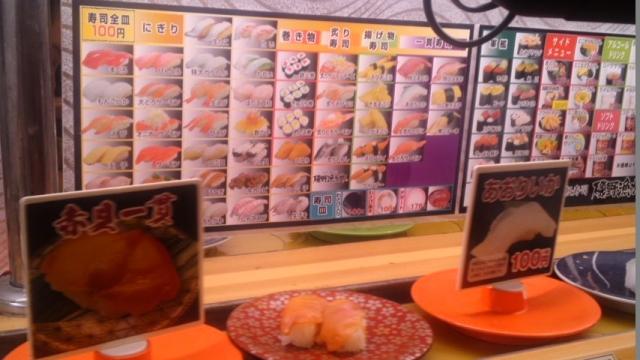150317_回転寿司