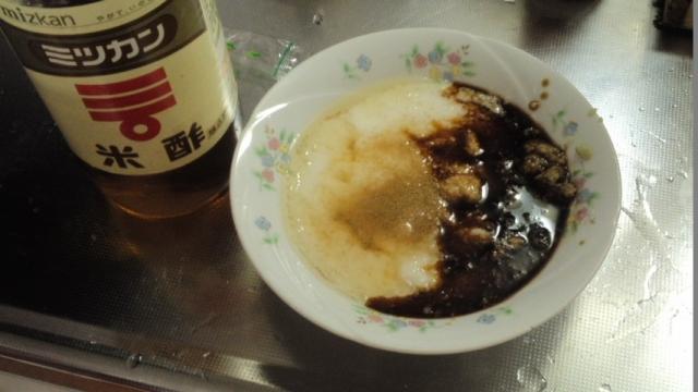 150529_漬け丼&赤出汁06