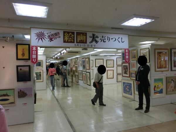 画像96-45