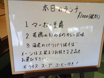 1_20150308151050e6f.jpg