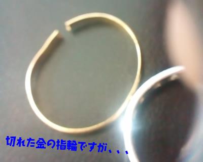 金・プラチナなどの貴金属・宝石をを売りたいなら買取の大吉西院店で!高額査定で買い取ります。売るならリサイクルショップより買取専門店