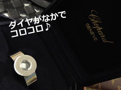 ショパールなどのブランド指輪を売りたいなら大吉西院点までどうぞ。京都NO1の買取価格で頑張ります