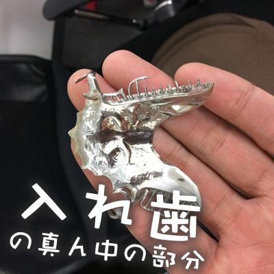 プラチナの入れ歯等を京都大吉西院店は買取ります