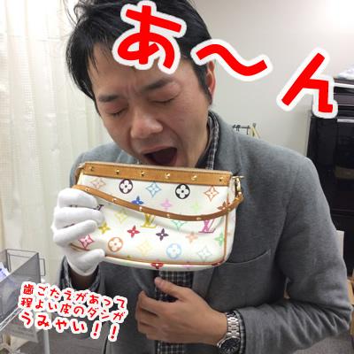 ヴィトン等のブランド品をを売るなら京都大吉西院店。高額買取頑張ります!!